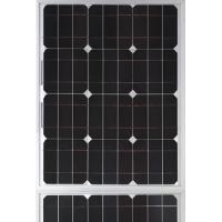 Viking Access Solar Panel 12V 40 watt